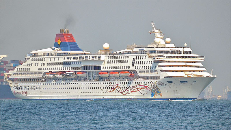 Cruise Ship SuperStar Gemini
