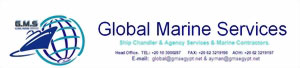 Company Logo of Global Marine Suez